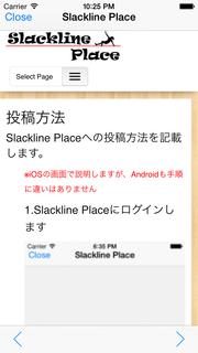 iOS Simulator Screen Shot 2014.11.26 22.25.11.png